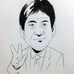 rofile_iwata